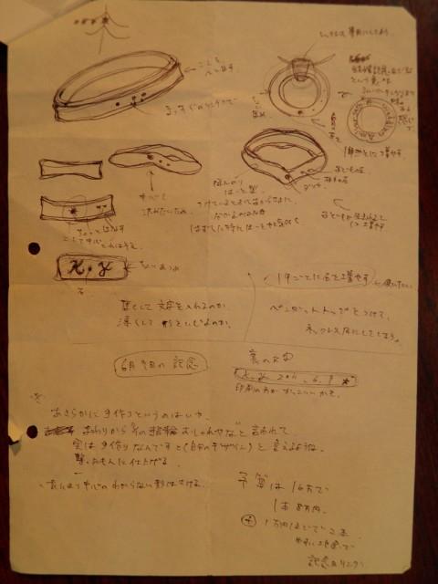 s-安田さんデザイン画2