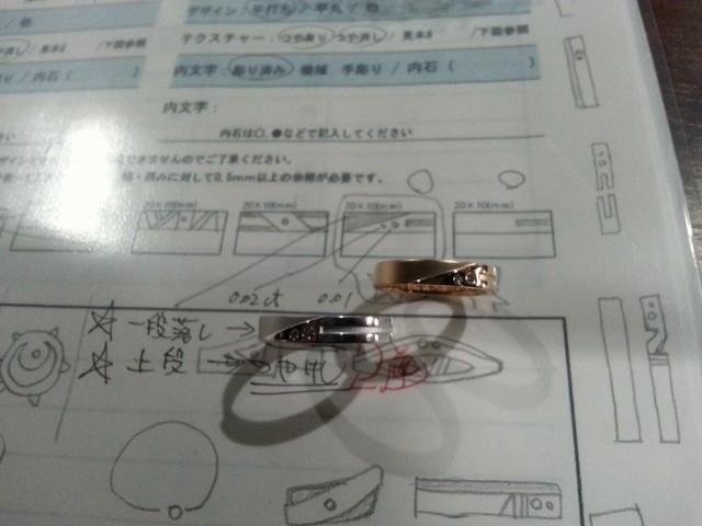 s-沢村さん商品