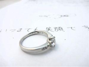指輪の内側に直筆の文字