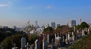 山手外人墓地