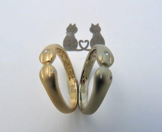 猫の結婚指輪内側