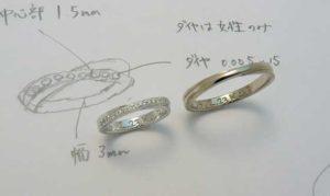 細身の結婚指輪
