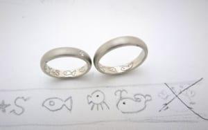魚好きな2人の結婚指輪