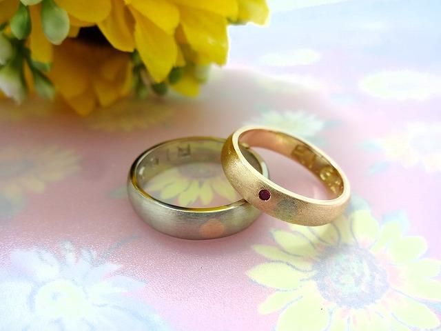 丸を交換した結婚指輪
