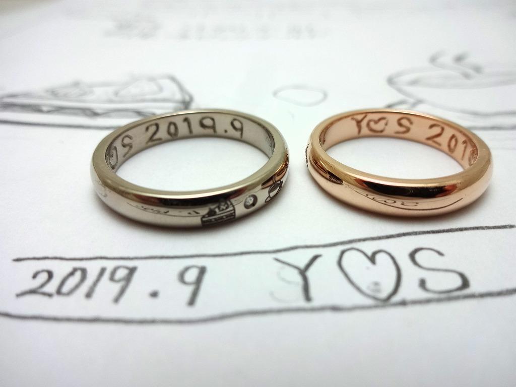 パティシエの結婚指輪